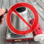 電気カフェケトルは専用電源台以外の使用NG
