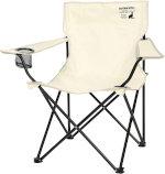 アウトドア用折り畳み椅子
