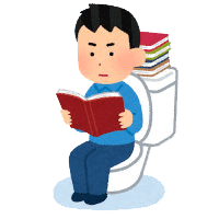 トイレで本を読むのイラスト