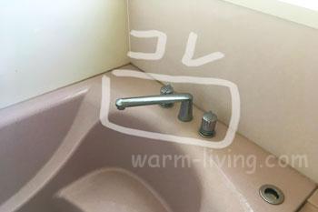 マイホームの失敗_浴室の水栓金具