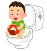 子供のトイレトレーニングのイラスト