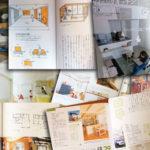 家づくりの参考書