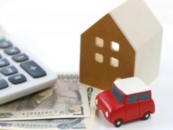 家模型とお金