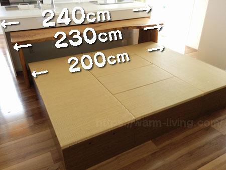 ヨシオ家の高床式ユニット畳がアイランドキッチン・テーブル入れ子状態