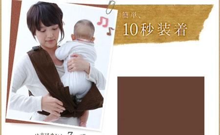 キューズベリーの抱っこ紐は素早く子供を抱っこできる