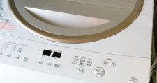 東芝洗濯機AW10SD5(アイキャッチ)