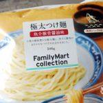 極太つけ麺(アイキャッチ)