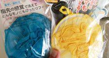 めちゃ泡食器クリーナー(アイキャッチ)