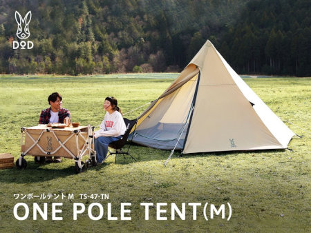 DOD ONE POLE TENT (M)