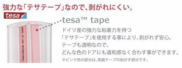 フィンガーアラートの強力な粘着力テープ