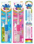マルマン『マルマン 子供向け 電動歯ブラシ つるんくりん(型番:JS002PK/JS002BL)』