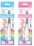 シースター『小児用電動歯ブラシ BabySmile Rainbow(型番:S-204)』